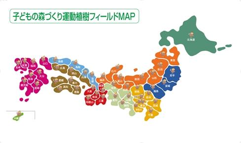 1104植樹フィールドマップ_R